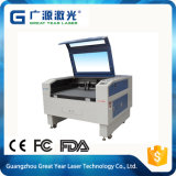 Wholesales Leather Automatic Printing CO2 Laser Cutting Machine