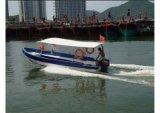 Aqualand 19feet Fiberglass Ferry Boat/Water Taxi Motor Boat (190)