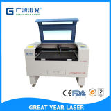 900*600mm, Excellent Mini Laser Cutting Machine