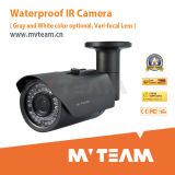 Hot Sale Waterproof HD Cvi Camera with Vari-Focal Lens (MVT-CV21A)