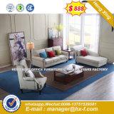 High Quality Leather Reception Sofa/Recliner Sofa (HX-SN8050)