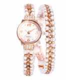 Pearl Bracelet Watches High-Level Holiday Gift Diamond Watches for Ladies