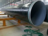 Process of Huashida 3PE Anti-Corrosion Coated Fbe Ad Production Line From China