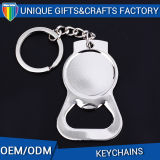 2017 Factory Wholesale Price for Metal Keychain with Opener