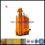 Mixed-Flow Paddy Dryer Machine