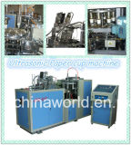 Automatic Ultrasonic Paper Cup Machine (JBZ-S12)