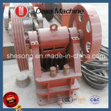 Simple Structure Mini Stone Breaker/Small Jaw Crusher From China