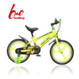Factory Manufacture Kids Bike/ Children Bicycle