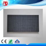 Waterproof Outdoor Semioutdoor Advertising P10 SMD Single Yellow Colour LED Display Module