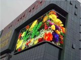 Outdoor Full Color P8mm Video LED Billboard