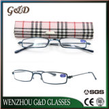 Popular High Quality Metal Reading Glasses 1484