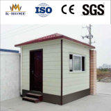 Prefabricated House Prefab Factory Guards Room