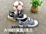 Whole Sale Fashion Vulcanized Kids Shoes Canvas Shoes Child Shoes