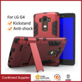 Dual Layer Hybrid Protective Case Cover with Kickstand for LG G4