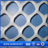Plastic Flat Mesh for Feed in 1.5cm to 3.0cm Hole