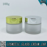 100ml Frosted Cosmetic Glass Cream Jar with Aluminum Lid