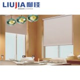 2016 Hot Sale Fashion Design Spring Roller Blinds