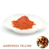 Gardenia Fruit Extract E100 Gardenia Yellow