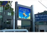 P8 Outdoor Advertising Full Color LED Panel