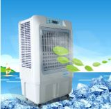 Evaporative Air Contiditoner/Portable Air Cooling Fan/ Personal Air Cooler (OFS-07A)