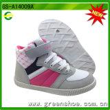 Latest Design Children Casual Skate Board Shoes