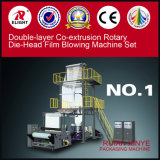 Two Layer Common-Extruding Rotary Head Film Blowing Machinery Unit