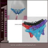 Seamless Camisole Underwear for Women (0238)