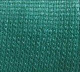 UV Protection Shade Net (AN240S)