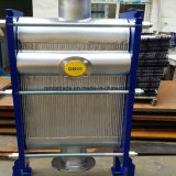 Full Welded Thermal Oil Application All Welded Plate and Shell Heat Exchanger