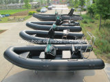 4.7m Military Boat for Sea, Cheap China Boat, Luxury Inflatable Boat with PVC R Hypalon Boat with Rigid Hull
