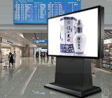 65inch Outdoor TV 1500nit USB Media Player