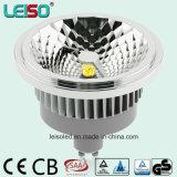 Scob Reflector 80/90ra GU10 AR111 (LS-S615-GU10)