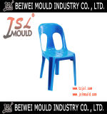 Good Quaity and Hot Sale Injection Plastic Chair Seat Mould