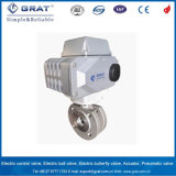 Ultra Short Face-to Face Dimension Electric Ball Valve