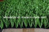S Shape Soccer Artificial Grass