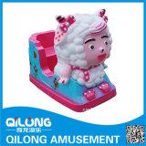 New Amusement Kiddie Ride (QL-C053)