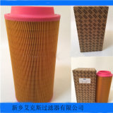 Spare Parts 29145041700 Atals Filter for 40m3 Air Compressor