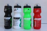 Bicycle Bike Bottle Factory Manufacturer