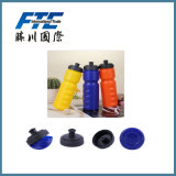 Sports Water Bottle with UR Logo 750ml Platsic Water Bottle