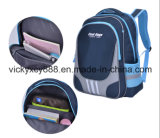 Quality Children Student Schoolbag Pack Backpack Bag (CY9949)