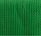 UV Protection Shade Net (AN100S)