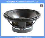 MB12X351-Professional Audio 12 Inch Coaxial Speaker