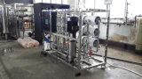 3000L/H RO Pure Water Preparation Machine