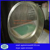 Stainless Steel Test Sieve Screen