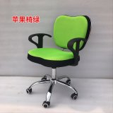 Swivel Adjustable Office Computer Chair Meeting Chair