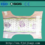 New High Quality Disposable Diaper for Baby