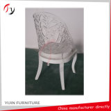 Armrest Fashionable Fancy Balcony Hotel Dining Transparent Resin Wooden Chair (GC-02)