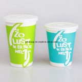Double PE Coated Milkshake Cups with Customized Logo Printing (YHC-016)