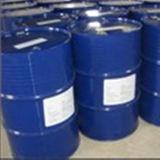 Dipropylene Glycol Dibenzoate (DPGDB, CAS No 27138-31-4)