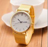 Fashion Geneve Watch with Netband